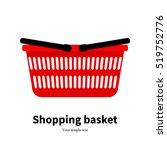 vector illustration of a red... | Shutterstock .eps vector #519752776