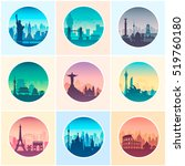 collection of famous city capes.... | Shutterstock .eps vector #519760180