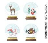 set of christmas snow globe | Shutterstock .eps vector #519760864