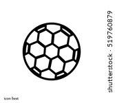 soccer ball icon  vector best... | Shutterstock .eps vector #519760879