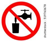 not drinkable water ... | Shutterstock .eps vector #519763678