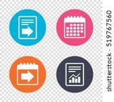 report document  calendar icons.... | Shutterstock .eps vector #519767560