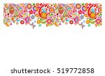 summery seamless border with... | Shutterstock . vector #519772858