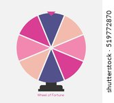 wheel of fortune  lucky icon.... | Shutterstock .eps vector #519772870
