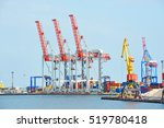 port cargo crane and container  ... | Shutterstock . vector #519780418