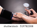 close up of a doctor checking... | Shutterstock . vector #519782308