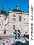 amalienborg square in... | Shutterstock . vector #519783394