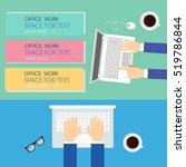 office items | Shutterstock .eps vector #519786844