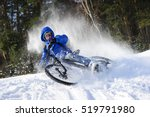 cyclist extreme riding mountain ... | Shutterstock . vector #519791980
