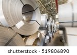 steel coils stacked in a... | Shutterstock . vector #519806890