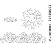 sun and clouds line drawing... | Shutterstock .eps vector #519808336