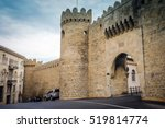 ancient castle palace in baku.... | Shutterstock . vector #519814774