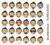 emoticon emoji set. | Shutterstock .eps vector #519815050