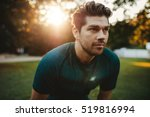 close up portrait of healthy... | Shutterstock . vector #519816994