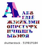russian alphabet  abstract ...