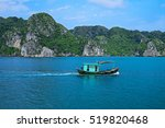 fishing boat in halong bay ... | Shutterstock . vector #519820468