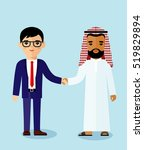 illustration of arabic and... | Shutterstock .eps vector #519829894