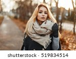 pretty young girl with a...   Shutterstock . vector #519834514