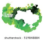 ukraine. country circuit.... | Shutterstock .eps vector #519848884