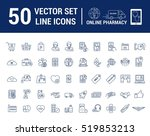 vector graphic set. silhouette  ... | Shutterstock .eps vector #519853213