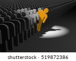 person looks out from the crowd.... | Shutterstock . vector #519872386