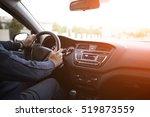 driving car | Shutterstock . vector #519873559