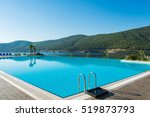 nice swimming pool outdoors on... | Shutterstock . vector #519873793