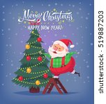 cute cartoon santa claus... | Shutterstock .eps vector #519887203