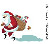 cartoon secret santa... | Shutterstock .eps vector #519910150