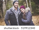 a nice couple in the autumn park | Shutterstock . vector #519912340