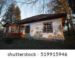 Old Abandoned Rustic Building....
