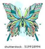 patterned butterfly on the...