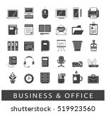 set of line business and office ... | Shutterstock .eps vector #519923560