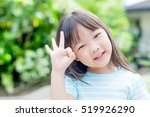 little girl smile happily and... | Shutterstock . vector #519926290