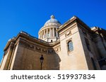historic pantheon in the... | Shutterstock . vector #519937834
