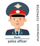 avatar russia police officer on ... | Shutterstock .eps vector #519942928
