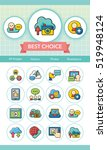 icon set media vector | Shutterstock .eps vector #519948124