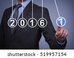 new year 2017 energy concept on ...   Shutterstock . vector #519957154