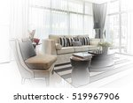 interior sketch design of modern living room with modern chair and sofa at home