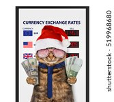 currency exchange rate. funny... | Shutterstock . vector #519968680