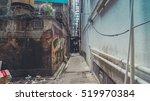 walking via hidden gate | Shutterstock . vector #519970384