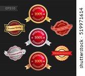 set of satisfaction guarantee... | Shutterstock .eps vector #519971614