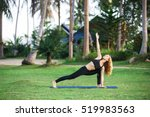 fitness  yoga  perfect tanned... | Shutterstock . vector #519983563