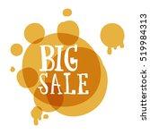 flat color circle design big... | Shutterstock .eps vector #519984313
