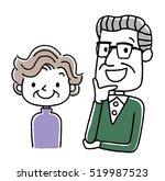 senior couple  smile | Shutterstock .eps vector #519987523