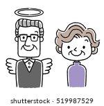 senior couple  bereaved with... | Shutterstock .eps vector #519987529