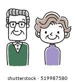 senior couple  smile | Shutterstock .eps vector #519987580