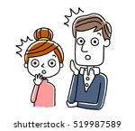 couple  i am surprised | Shutterstock .eps vector #519987589