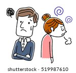 couple  my wife is getting down ... | Shutterstock .eps vector #519987610