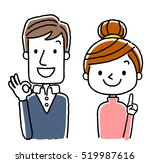 couple  smile | Shutterstock .eps vector #519987616